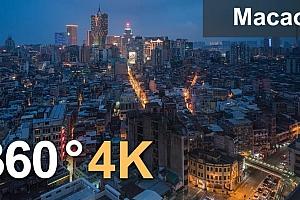高空俯视澳门白天—夜景繁华都市360度VR全景视频下载 (2020)【上下格式】