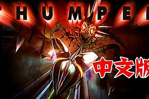 Oculus Quest 游戏《T暴走甲壳虫/太空甲虫VR》中文版 humper VR游戏下载
