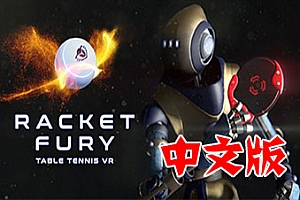 Oculus Quest 游戏《狂暴球拍乒乓球》汉化中文版 Racket Fury: Table Tennis VR 游戏下载