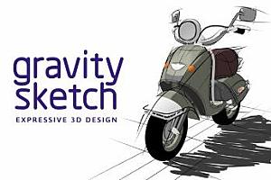 Oculus Quest 游戏《重力素描VR》Gravity Sketch VR游戏免费下载