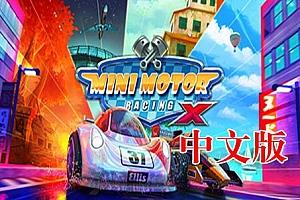 Oculus Quest 游戏《迷你赛车手X》汉化中文版 Mini Motor Racing X VR游戏下载