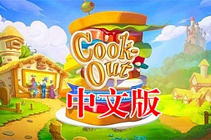 Oculus Quest 游戏《 快乐厨房VR》汉化中文版Cook-Out: A Sandwich Tale 三明治故事VR游戏下载