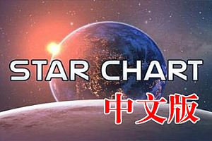 Oculus Quest 游戏《虚拟天文馆VR》Star Chart VR游戏下载