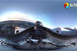 360°全景VR视频:《高空开战斗机》 2K高清VR视频下载