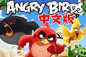 Oculus Quest 游戏《愤怒的小鸟VR:猪岛》 汉化中文版 Angry Birds VR: Isle of Pigs VR游戏下载