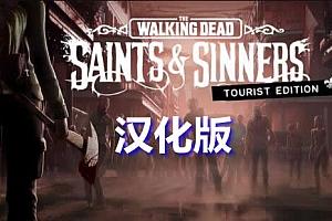 Oculus Quest 游戏《行尸走肉:圣徒与罪人VR》汉化中文版 The Walking Dead: Saints & Sinners