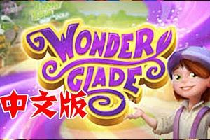Oculus Quest 游戏《奇幻丛林VR》Wonderglade VR游戏下载
