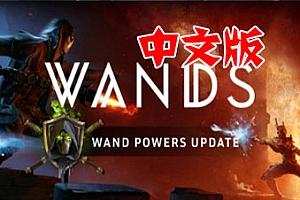 Oculus Quest 游戏《魔杖巫师VR》Wands VR 汉化中文版游戏下载