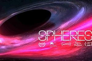 Oculus Quest 应用《领域之眼VR/球体VR》Spheres VR宇宙大爆炸到黑洞 科普交互VR电影