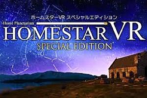 Oculus Quest 游戏《星空2特别版》Homestar VR: Special Edition VR游戏下载