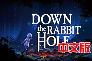 Oculus Quest 游戏《掉进兔子洞VR》中文版 Down the Rabbit HoleVR 游戏破解版下载