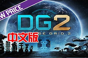 Oculus Go 游戏《防御阵型2VR》中文版 Defense Grid 2 VR游戏下载