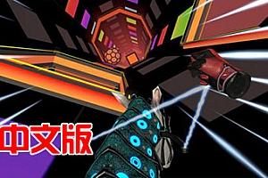 Oculus Quest游戏《霓虹灯冲刺VR》Neon SprintVR 骑马游戏下载