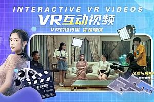 爱奇艺VR发布Oculus Quest版本啦!