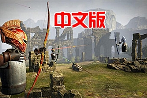 Oculus Quest 游戏《精灵射手VR》Elven Assassin VR游戏下载