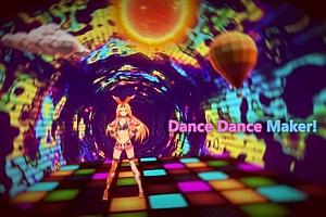 Oculus Quest游戏《VR舞蹈者》Dance Dance Maker!