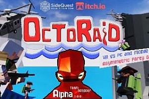 Oculus Quest 游戏《八爪鱼联机大作战》OctoRaid VR