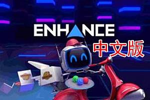 Oculus Quest 游戏《VR虚拟训练》ENHANCE VR 游戏免费下载