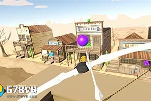 Oculus Quest 游戏《射球/色球VR》Colorball VR