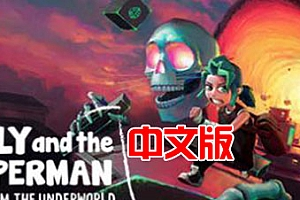 Oculus Quest 游戏《卡莉与雷普曼》Carly and the Reaperman