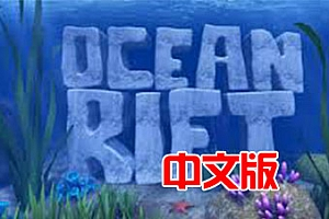 Oculus Quest 游戏《海洋裂谷》汉化中文版 Ocean Rift VR