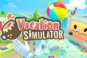 Oculus Quest 游戏《度假模拟器VR》Vacation Simulator VR