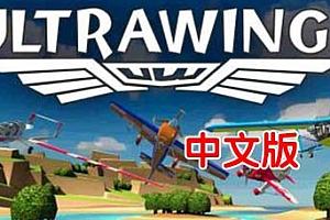Oculus Quest 游戏《VR模拟飞行》Ultrawings VR