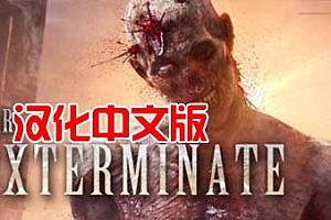 steamPC VR游戏:《VAR:消灭》VAR:Exterminate VR