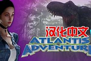 steamPC VR游戏:《亚特兰蒂斯探险VR》 Atlantis Adventure VR