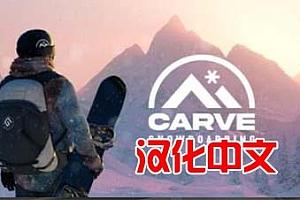 Oculus Quest 游戏《单板滑雪VR》汉化中文版 Carve Snowboarding VR