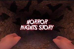 Oculus Quest 游戏《恐怖之夜故事VR》Horror Nights Story VR