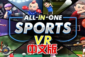 steamPC VR游戏:《多合一体育运动 VR》All-In-One Sports VR