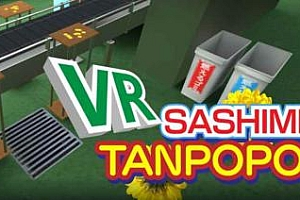 Oculus Quest 游戏《生鱼片火锅VR》VR Sashimi Tanpopo
