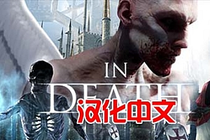 Oculus Quest 游戏《死亡传说-不受束缚》汉化中文版 In Death: Unchained VR