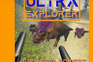 Oculus Quest 游戏《超级探险家:侏罗纪森林》Ultra Explorer: Jurassic ForestVR