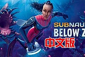 steamPC VR游戏:《美丽水世界:零度之下VR》Subnautica: Below Zero VR
