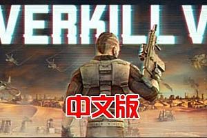 steamPC VR游戏:《杀戮之旅VR》Overkill VR: Action Shooter FPS