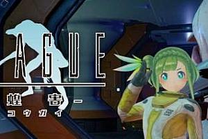 Oculus Quest 游戏《瘟疫蝗虫VR》PLAGUE -KOU-GAI- VR