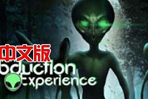 Steam PCVR游戏《外星人绑架经历VR》Alien Abduction Experience VR