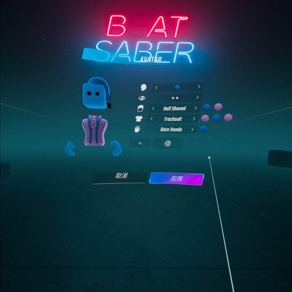 Oculus Quest 游戏《Beat Saber 汉化解锁DLC中文版》光剑节奏插图(3)