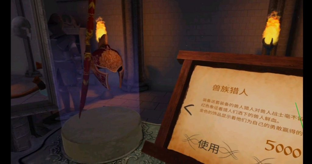 Oculus Quest 游戏《Elven Assassin 汉化中文版》精灵射手插图(1)