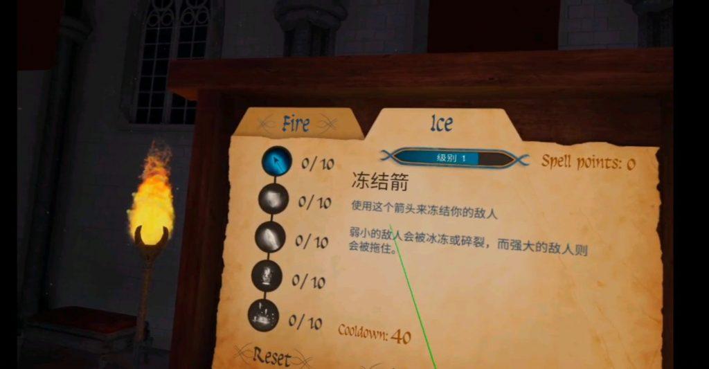 Oculus Quest 游戏《Elven Assassin 汉化中文版》精灵射手插图(2)