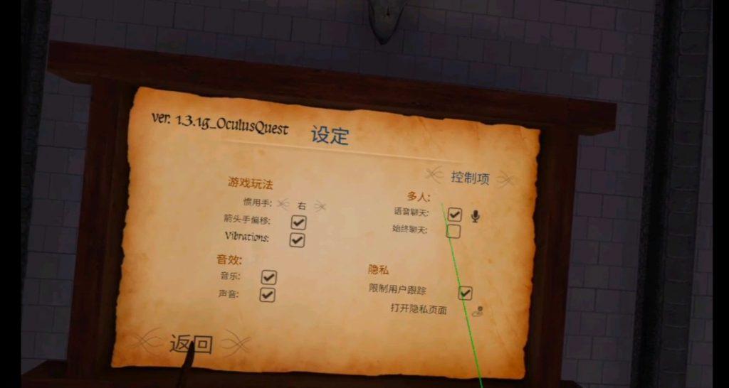 Oculus Quest 游戏《Elven Assassin 汉化中文版》精灵射手插图(3)