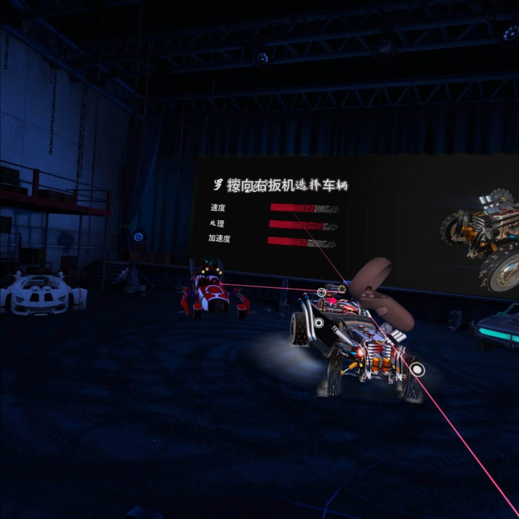 Oculus Quest 游戏《Death Lap 汉化中文版》死亡赛车插图(1)
