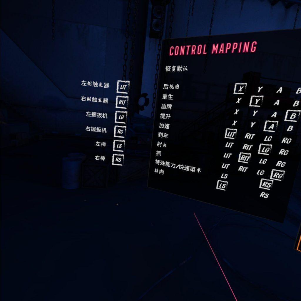 Oculus Quest 游戏《Death Lap 汉化中文版》死亡赛车插图(4)