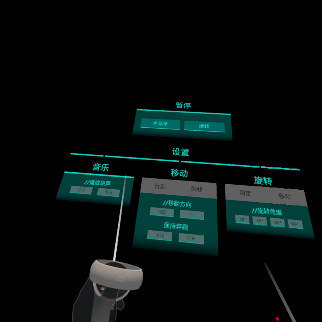 Oculus Quest 游戏《Death Horizon: Reloaded 汉化中文版》死亡地平线插图(1)