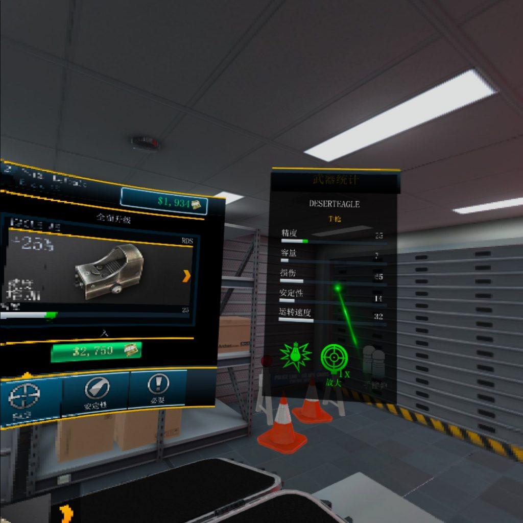 Oculus Quest 游戏《Gun Club VR 汉化中文版》枪械俱乐部插图