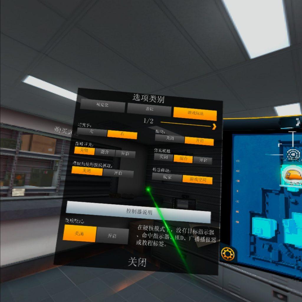 Oculus Quest 游戏《Gun Club VR 汉化中文版》枪械俱乐部插图(1)