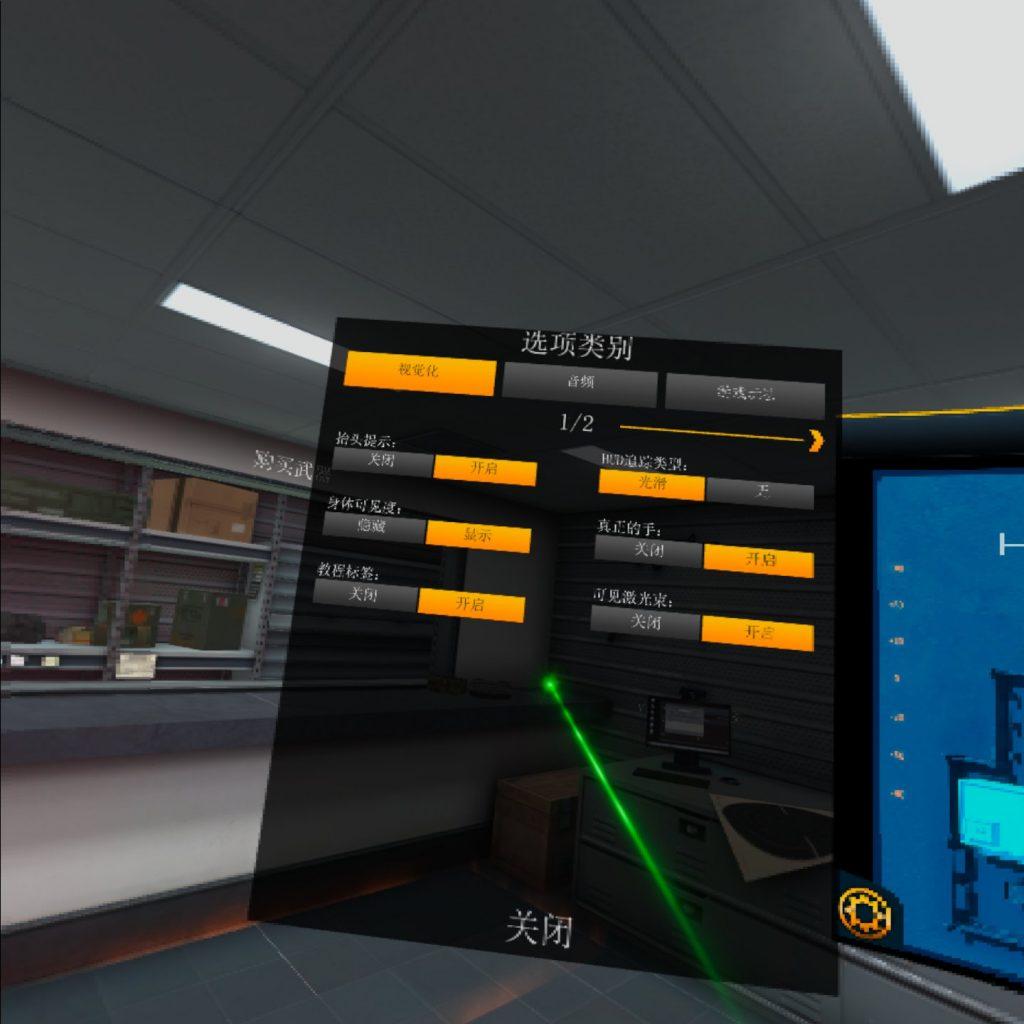 Oculus Quest 游戏《Gun Club VR 汉化中文版》枪械俱乐部插图(2)