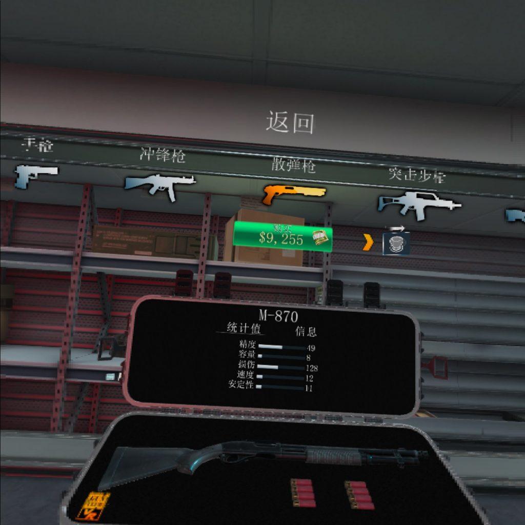 Oculus Quest 游戏《Gun Club VR 汉化中文版》枪械俱乐部插图(3)